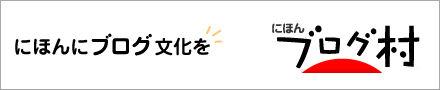 にほんブログ村 パチンコ情報